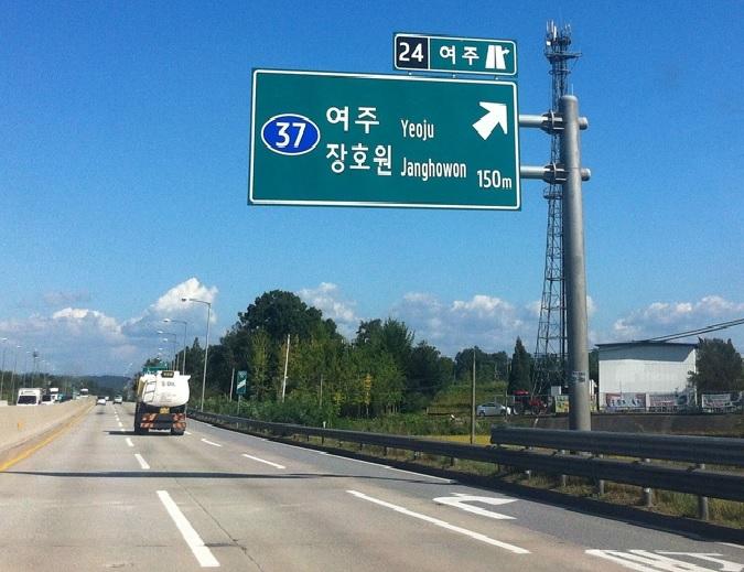 Pieter van Rosmalen in Zuid-Korea , foto Erik de Vlaam