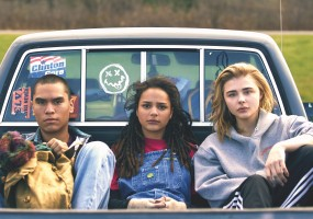 Movies that Matter | The Miseducation of Cameron Post